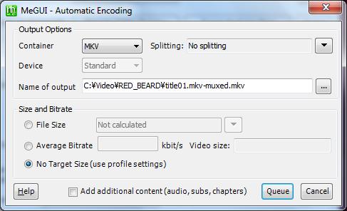 Tutorial: Converting Video Files to x264 using MeGui